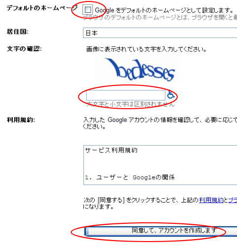 googleAccount2
