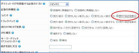 CommentSet1