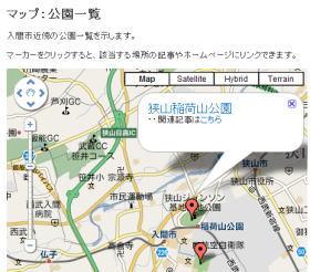 091005GoogleMap